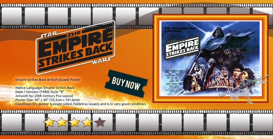 Empire Strikes Back British Quad
